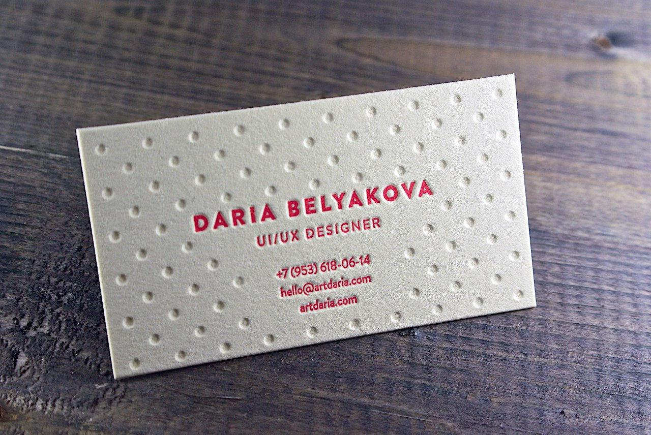 Personal business cards magicingreecefo Gallery